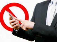 ドリームガイドの「退会方法」解約に危険性はないか調査