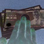 ユーネクストビジネスの返金保証制度と最大2万円特典キャンペーン