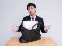 エリートスタイルの初期費用は7000円?無料か有料か利用料金を検証