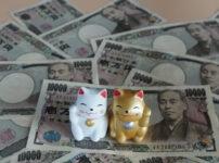 FIND PLUS(ファインドプラス)|初期費用|事前にお金はかかる副業?