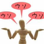 FIND PLUS(ファインドプラス)|怪しい|悪質で信用できない副業か再調査